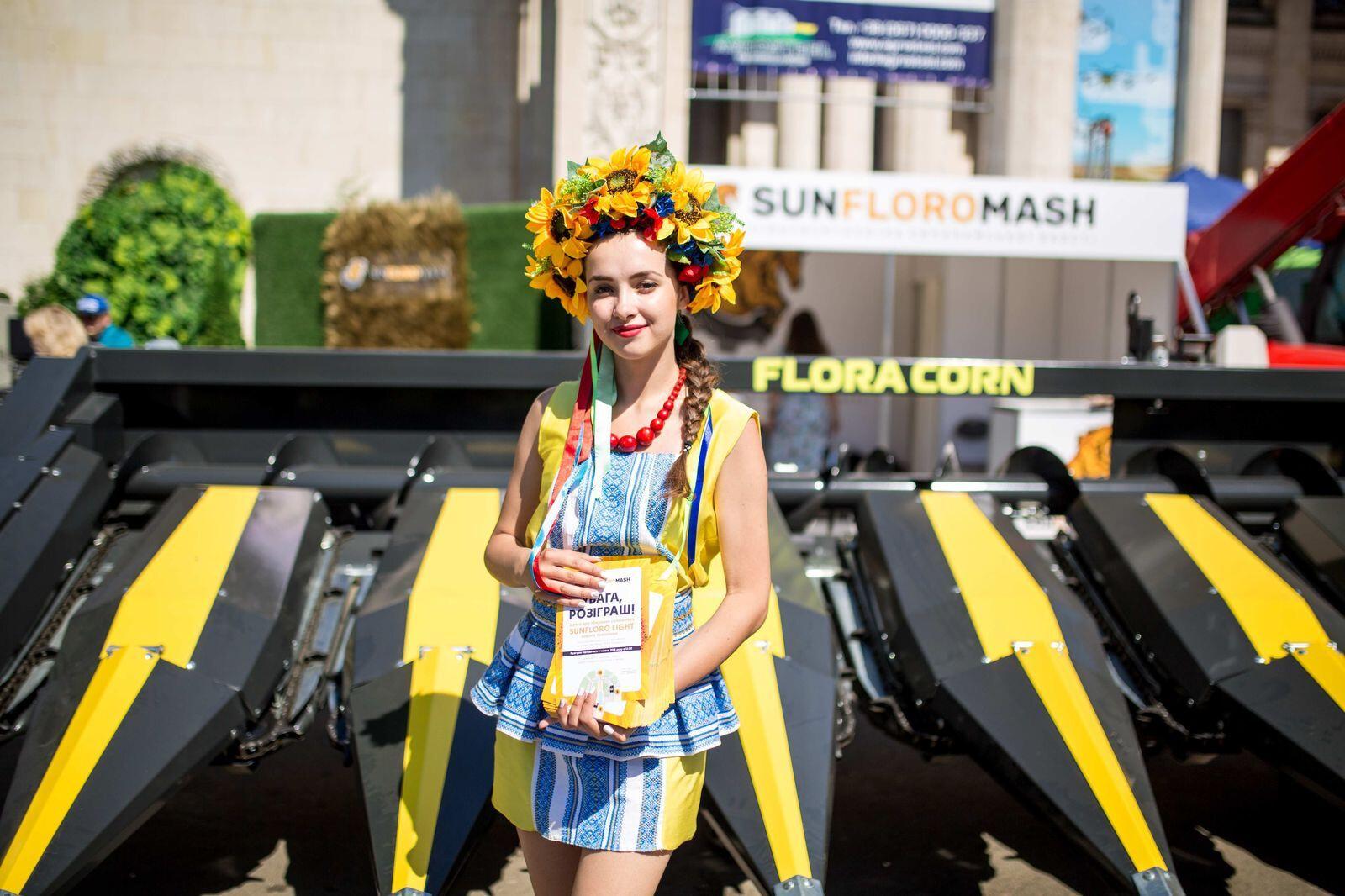 Машиностроительный завод SUNFLOROMASH - это надежный Украинский производитель техники для сбора урожая.